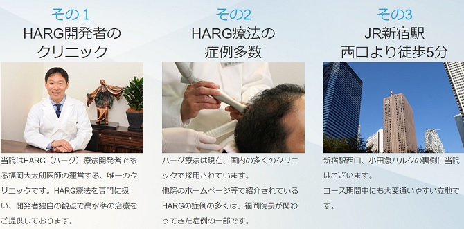 桜花クリニックの施術メニュー