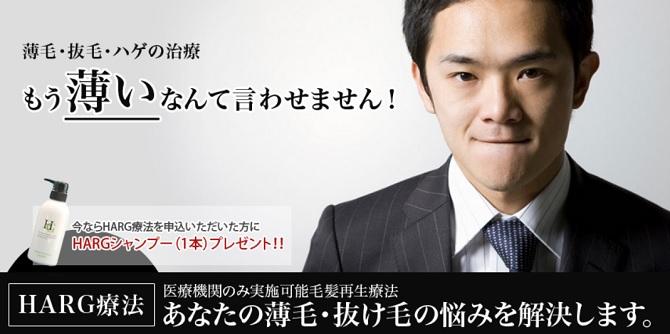 渋谷美容外科クリニック新宿院の特徴